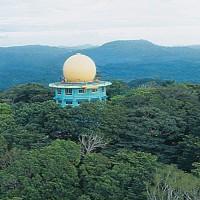 Un hôtel observatoire en plein milieu de la forêt au Panama!
